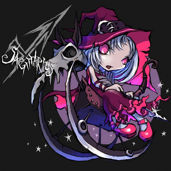 Sagittarius - Zodiac