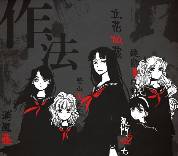 Sahou Iinkai - Rakudai Ninja Rantarou