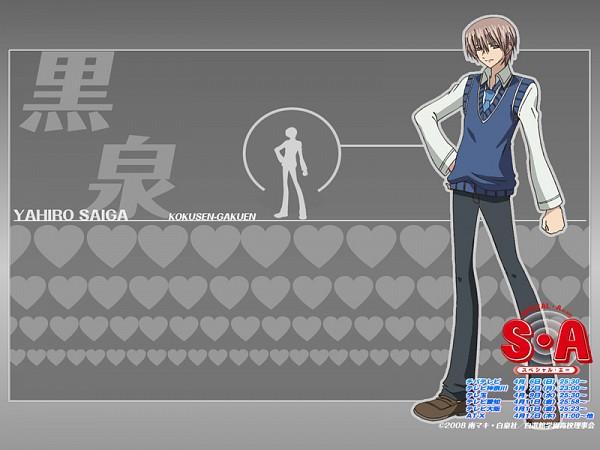 Tags: Anime, Special A, Saiga Yahiro