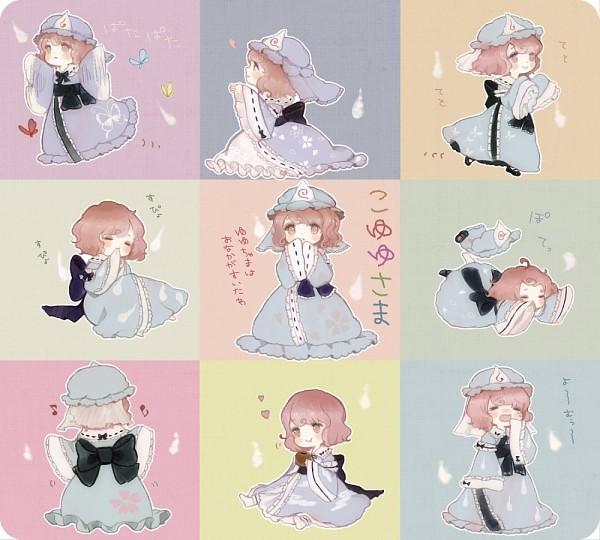 Tags: Anime, YuJuP, Touhou, Saigyouji Yuyuko, Pixiv, Fanart, Yuyuko Saigyouji