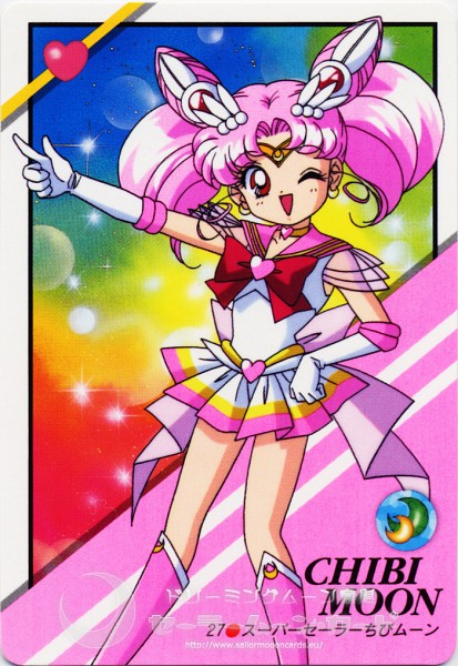 Tags: Anime, Bishoujo Senshi Sailor Moon, Sailor Chibi Moon, Chibiusa, Chibi Moon Compact, Carddass Pretty Soldier - 10 Sailor Soldiers, Artist Request, Card (Source), Official Art