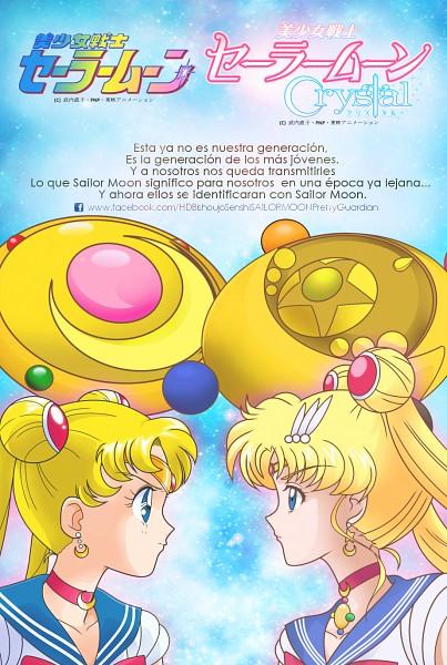 Tags: Anime, Jackowcastillo, Bishoujo Senshi Sailor Moon, Sailor Moon (Character), Tsukino Usagi, Henshin Brooch, Fanart, deviantART, Mobile Wallpaper, Fanart From DeviantART