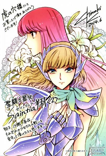 Tags: Anime, Kuori Chimaki, Saint Seiya: Saintia Shou, Athena Saori, Delphinus Mii, White Lily