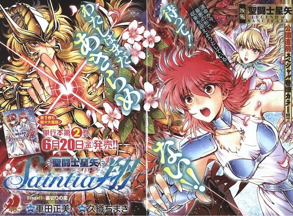 Tags: Anime, Kuori Chimaki, Saint Seiya: Saintia Shou, Scorpio Milo, Delphinus Mii, Equuleus Sho, Scan
