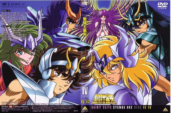 Saint Seiya (Knights Of The Zodiac) - Toei Animation