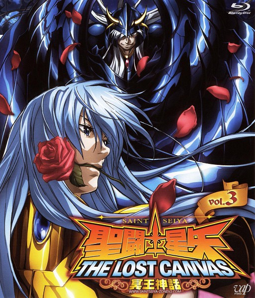 Tags: Anime, Saint Seiya, Saint Seiya Lost Canvas, Griffon Minos, Pisces Albafica, Flower In Mouth, DVD (Source), Official Art, Scan, Gold Saints -the Lost Canvas, The 108 Specters