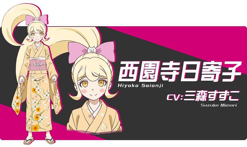 Saionji Hiyoko - Super Danganronpa 2