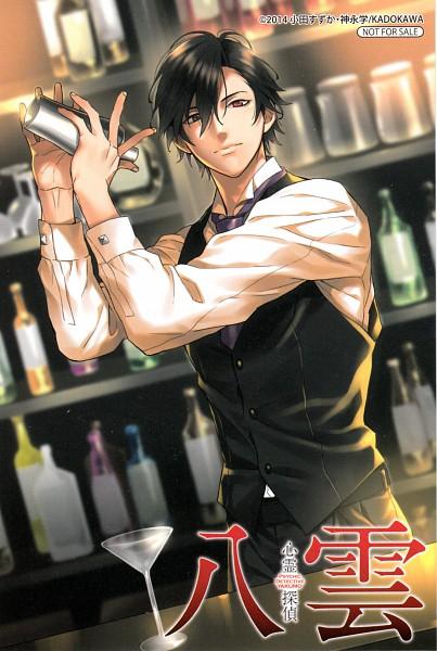 Tags: Anime, Oda Suzuka, Shinrei Tantei Yakumo, Saitou Yakumo, Official Art, Mobile Wallpaper, Scan