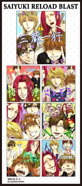 Tags: Anime, Saiyuki, Sha Gojyo, Genjyo Sanzo, Son Goku (Saiyuki), Cho Hakkai