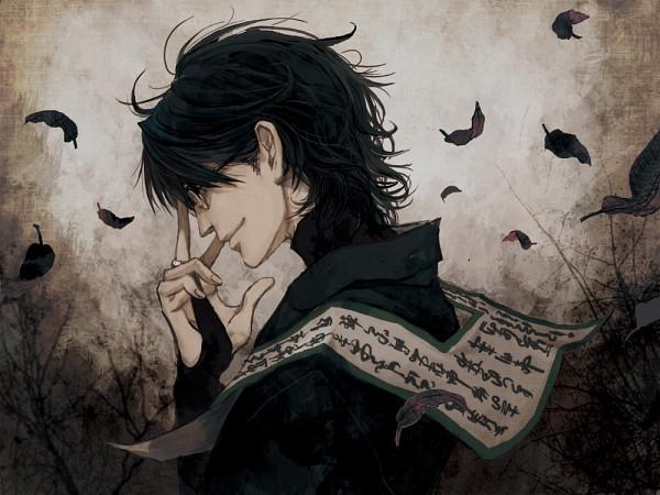 Tags: Anime, Saiyuki, Ni Jianyi