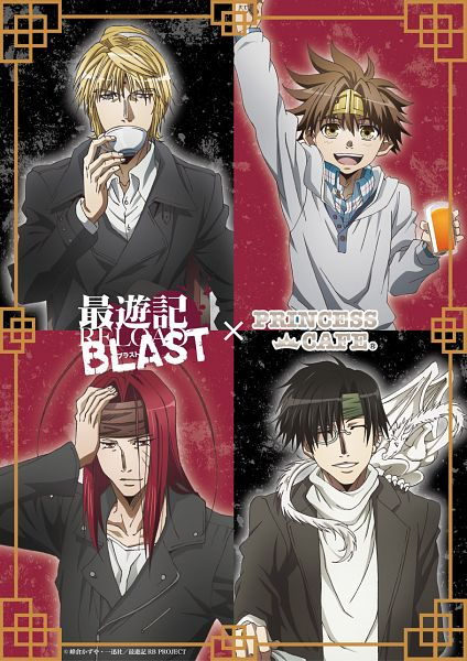 Tags: Anime, Platinum Vision, Saiyuki, Hakuryûu (Saiyuki), Genjyo Sanzo, Son Goku (Saiyuki), Cho Hakkai, Sha Gojyo, Product Advertising, Official Art
