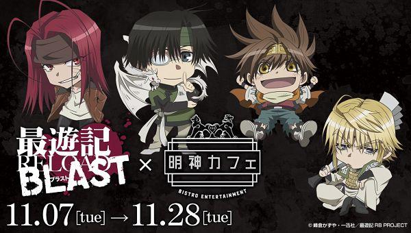 Tags: Anime, Satou Youko, Saiyuki, Hakuryûu (Saiyuki), Genjyo Sanzo, Son Goku (Saiyuki), Sha Gojyo, Official Art