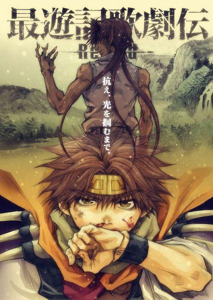 Tags: Anime, Kazuya Minekura, Saiyuki, Son Goku (Saiyuki), Kougaiji, Covered Face, Official Art
