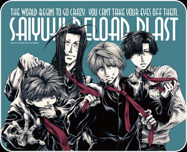 Tags: Anime, Kazuya Minekura, Saiyuki, Cho Hakkai, Sha Gojyo, Genjyo Sanzo, Son Goku (Saiyuki), Grabbing Tie, Aqua Background, Official Art