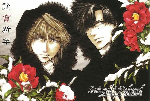 Tags: Anime, Minekura Kazuya, Saiyuki, Wallpaper