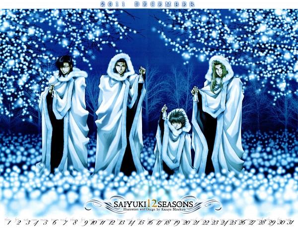 Tags: Anime, Saiyuki Gaiden, Saiyuki, Tenpou Gensui, Son Goku (Saiyuki), Kenren Taishou, Konzen Douji, Konzen DōJi, Calendar (Source)
