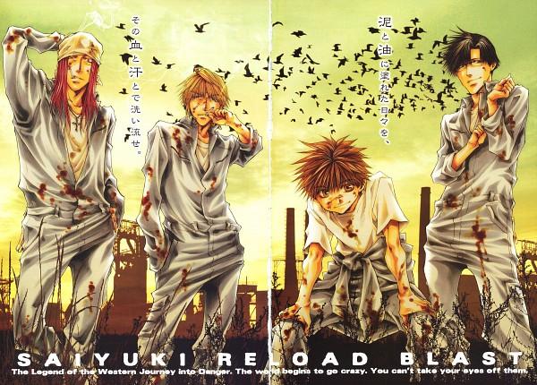 Tags: Anime, Kazuya Minekura, Saiyuki, Cho Hakkai, Sha Gojyo, Genjyo Sanzo, Son Goku (Saiyuki), Scan, Official Art