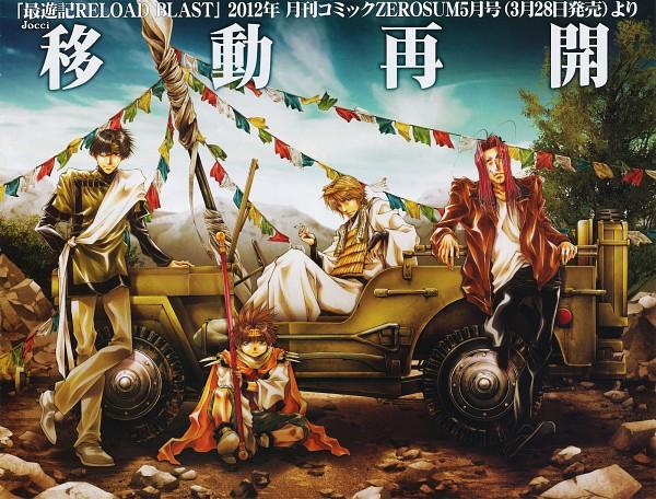 Tags: Anime, Saiyuki, Sha Gojyo, Hakuryûu (Saiyuki), Genjyo Sanzo, Son Goku (Saiyuki), Cho Hakkai