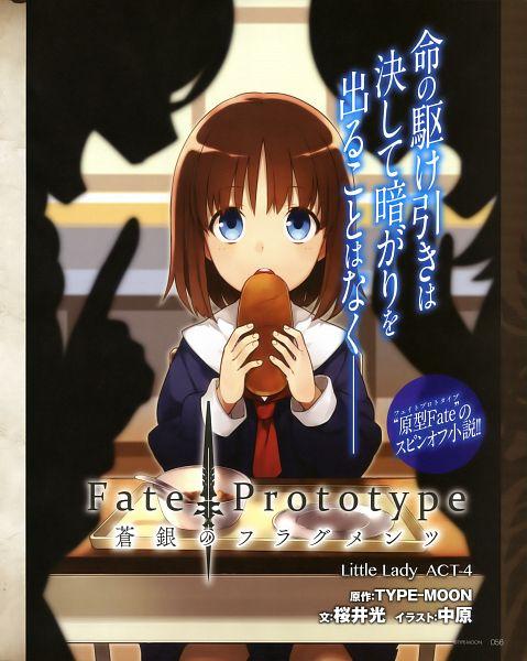 Tags: Anime, Nakahara (Pixiv208060), TYPE-MOON, Fate/Prototype: Sougin no Fragments, Sajyou Ayaka, Scan, Official Art