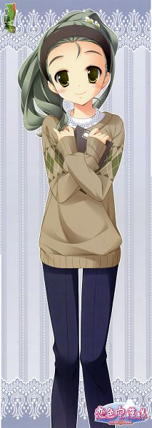 Sakachito Yuuko - Koiiro Soramoyou