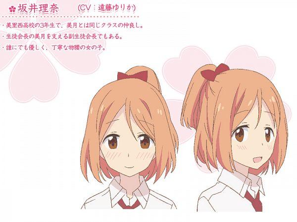 Sakai Rina - Sakura Trick