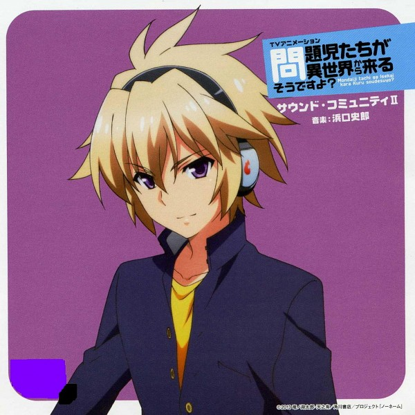 Tags: Anime, Ide Naomi, Diomedéa, Mondaiji-tachi ga Isekai kara Kuru Sou Desu yo, Sakamaki Izayoi, Official Art, Scan, CD (Source)