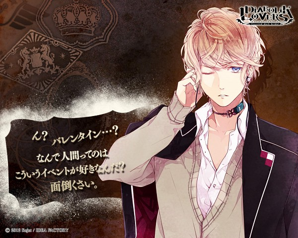 Tags: Anime, Satoi, IDEA FACTORY, Diabolik Lovers ~Haunted dark bridal~, Sakamaki Shuu, Wallpaper