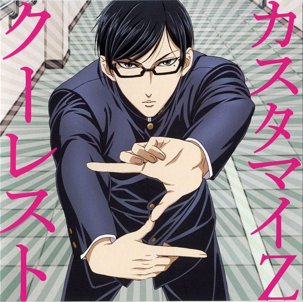 Tags: Anime, Studio DEEN, Sakamoto desu ga?, Sakamoto (Sakamoto desu ga), Scan, CD (Source), Official Art
