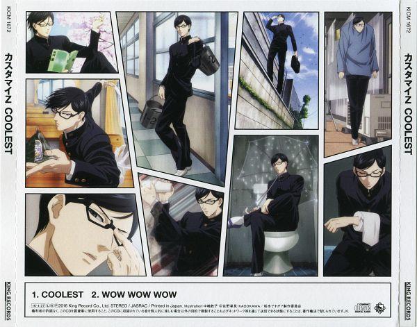 Tags: Anime, Studio DEEN, Sakamoto desu ga?, Sakamoto (Sakamoto desu ga), Transparent Object, See Through Umbrella, Tissue, Scan, CD (Source), Official Art