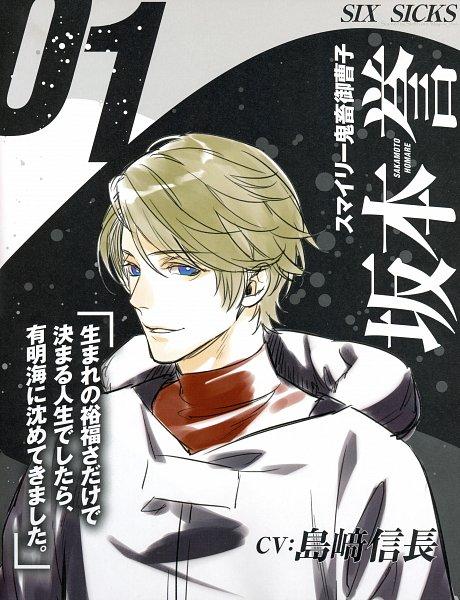 Tags: Anime, Six Sicks, Sakamoto Homare, Sketch, Official Art, Scan, B's LOG, Magazine (Source), Self Scanned, Magazine Page