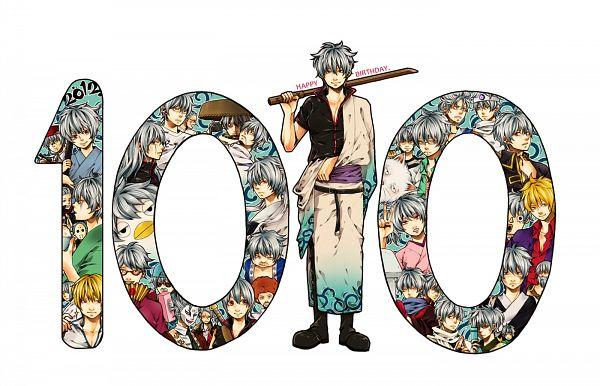 Tags: Anime, non-planeta, Gintama, Gin (Gin Tama), Shiroyasha, Sakata Kintoki, Sakata Gintoki Lawyer, Leukocyte King, Ginpachi-sensei, Ginko (Gin Tama), Sakata Gintoki, Paako, Sakata Kintoki (Kin Tama), Gintoki Sakata