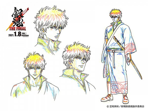 Tags: Anime, Takeuchi Shinji, Bandai Namco Pictures, Gintama, Gintama The Final, Sakata Gintoki, Shinai, Head, Official Art, Character Sheet, Gintoki Sakata