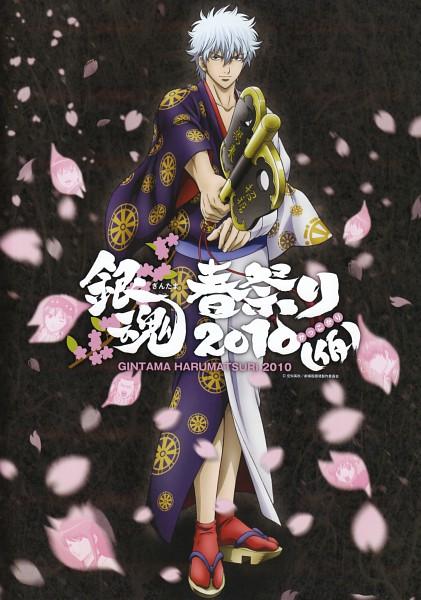 Tags: Anime, Gintama, Sakata Gintoki, Scan, Gintoki Sakata