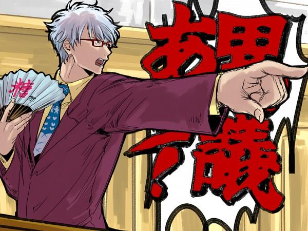 Tags: Anime, Pixiv Id 4483582, Gintama, Sakata Gintoki, Sakata Gintoki Lawyer, PNG Conversion, Pixiv, Fanart From Pixiv, Fanart