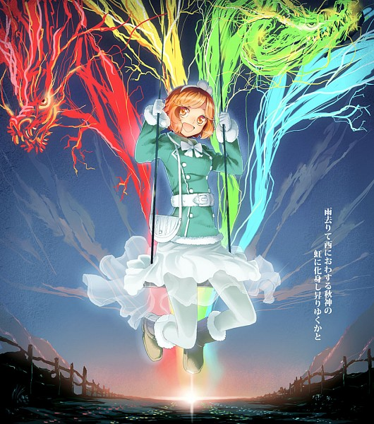 Tags: Anime, Daigoman, VOCALOID, MEIKO (VOCALOID), Sakine Meiko, Chinese Dragon, Swing, Lens Flare, Pixiv, Official Derivatives
