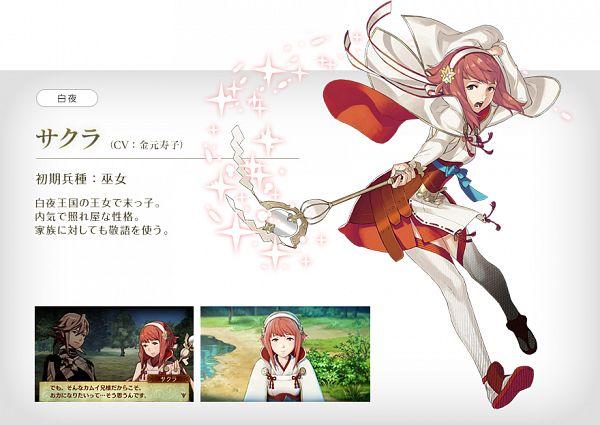 Sakura (Fire Emblem) - Fire Emblem If