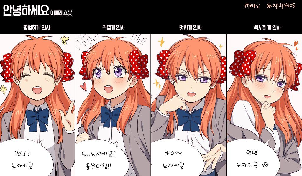 Tags: Anime, mery (dpqpqp550), Gekkan Shoujo Nozaki-kun, Sakura Chiyo, PNG Conversion, Translated