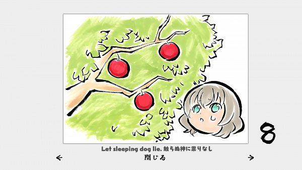 Tags: Anime, Sukeno Yoshiaki, Binbougami Ga!, Sakura Ichiko, HD Wallpaper, Official Art, Binbougami Ga! - End Cards, Wallpaper