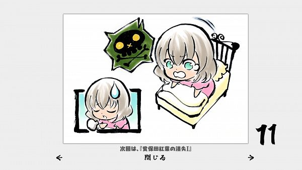 Tags: Anime, Sukeno Yoshiaki, Binbougami Ga!, Sakura Ichiko, Wallpaper, HD Wallpaper, Official Art, Binbougami Ga! - End Cards