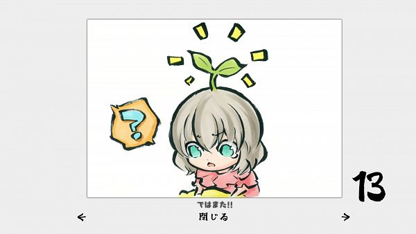 Tags: Anime, Sukeno Yoshiaki, Binbougami Ga!, Sakura Ichiko, Binbougami Ga! - End Cards, Wallpaper, HD Wallpaper, Official Art