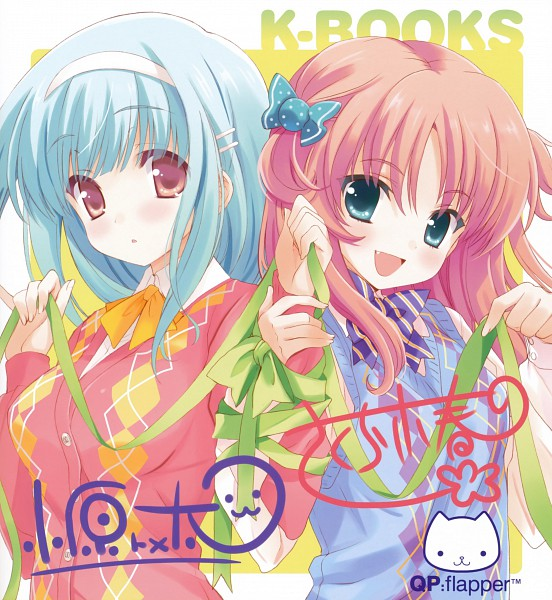 Tags: Anime, Sakura Koharu, Ohara Tometa, QP:flapper