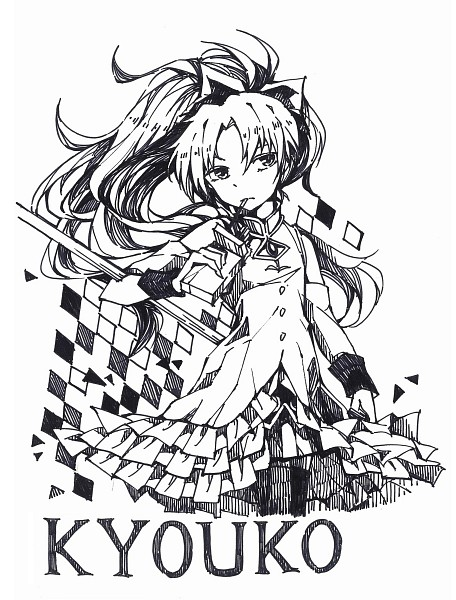 Tags: Anime, Nishigyou Teraa, Mahou Shoujo Madoka☆Magica, Sakura Kyouko, Pixiv, Fanart, Fanart From Pixiv