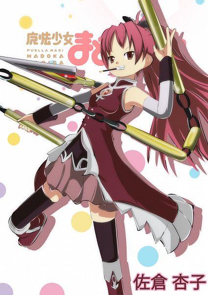 Tags: Anime, Pixiv Id 4677362, Mahou Shoujo Madoka☆Magica, Sakura Kyouko, Fanart From Pixiv, Pixiv, Fanart