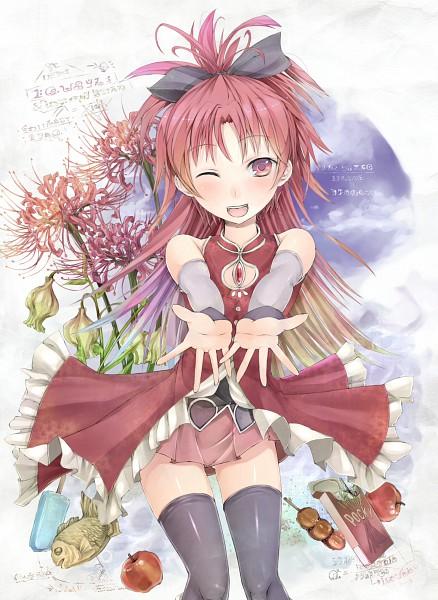 Tags: Anime, Vicsen-u5, Mahou Shoujo Madoka☆Magica, Sakura Kyouko