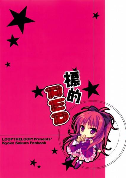 Tags: Anime, Hellrun, Mahou Shoujo Madoka☆Magica, Sakura Kyouko, Taiyaki