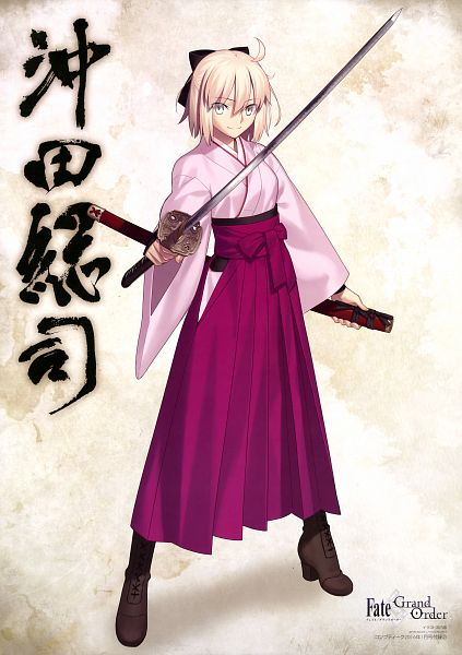 Sakura Saber - Koha-Ace