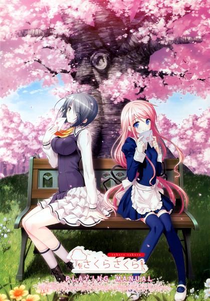 Sakura Sakura - Haikuo-Soft