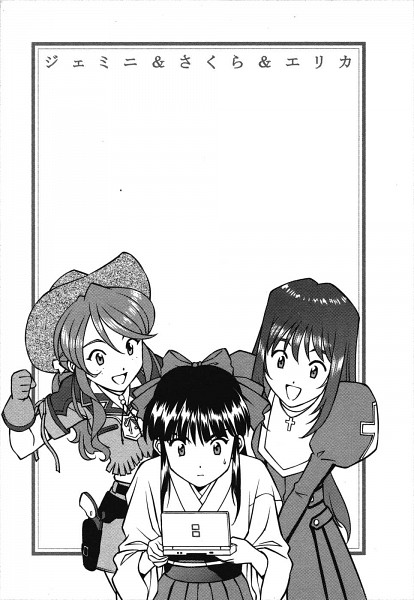 Tags: Anime, Fujishima Kousuke, Sakura Taisen, Gemini Sunrise, Erica Fontaine, Shinguuji Sakura, Game Boy, Nintendo 3DS, Manga Page, Scan, Sakura Wars