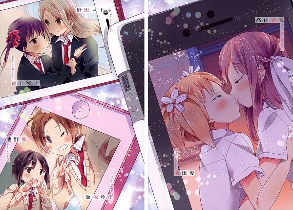 Tags: Anime, Tachi (Gutsutoma), Sakura Trick, Ikeno Kaede, Iizuka Yuzu, Takayama Haruka, Minami Shizuku, Sonoda Yuu, Noda Kotone, Scan, Manga Color, Official Art, Manga Page