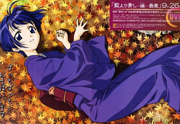 Tags: Anime, Kou Fumizuki, J.C.STAFF, Ai Yori Aoshi, Sakuraba Aoi